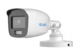DOMO IP 2MP DARKFIGHTER HIKVISION DS-2CD7126G0-IZS 2.8-12mm