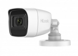 CAMARA IP 4MP HIKVISION IR30MT DS-2CD1643GO-IZ (2.8-12mm)