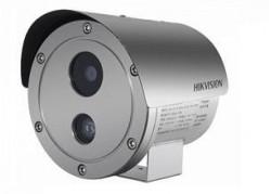 Kit Power NEO 64 Zonas (HS2064i) DSC